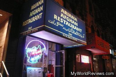 Ariana Afghan Restaurant