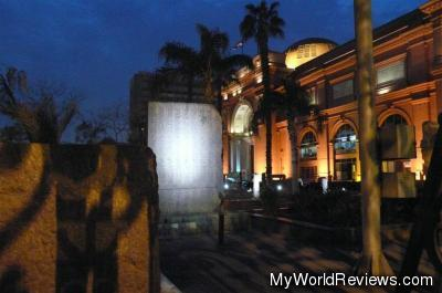 The Egyptian Museum at night