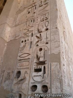 The hieroglyphs were carved very deeply