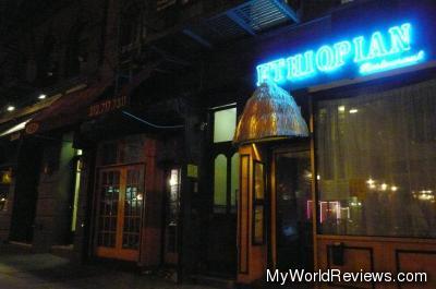 The Ethiopian Restaurant in the Upper East Side