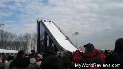 The snowboarding ramp